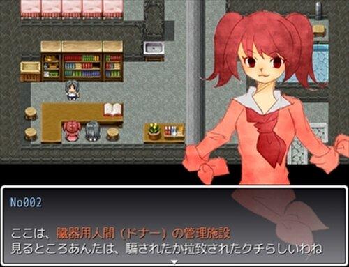 Donor Game Screen Shot3