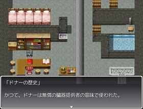 Donor Game Screen Shot4