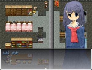 Donor Game Screen Shot