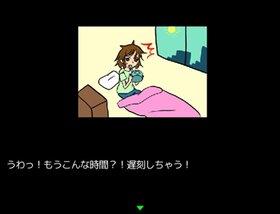 Tardy girL!! Game Screen Shot3