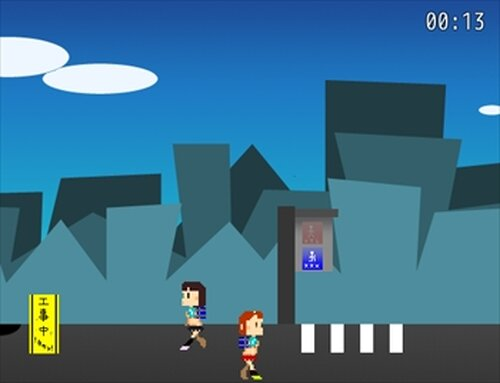 Tardy girL!! Game Screen Shot5