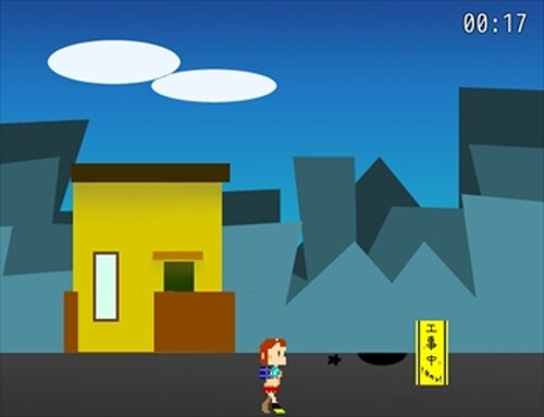 Tardy girL!! Game Screen Shots