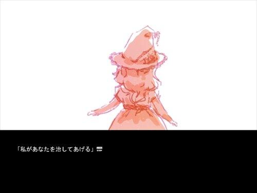 黒い魔女と白い魔女 Game Screen Shot