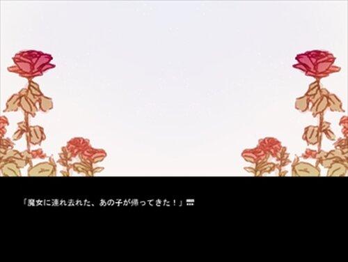 黒い魔女と白い魔女 Game Screen Shot3