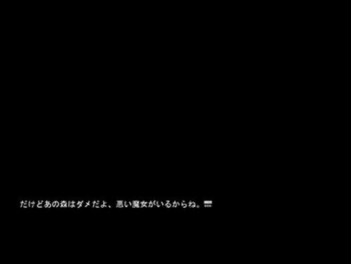 黒い魔女と白い魔女 Game Screen Shot4
