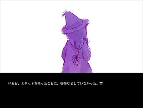 黒い魔女と白い魔女 Game Screen Shots