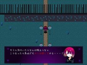虚食 Game Screen Shot2