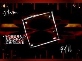 虚食 Game Screen Shot4
