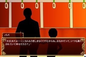 神に愛されたドミネ Game Screen Shot2