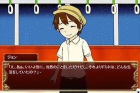 神に愛されたドミネ Game Screen Shot3