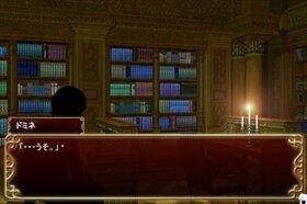 神に愛されたドミネ Game Screen Shot4