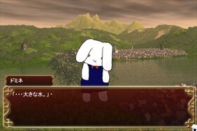 神に愛されたドミネ Game Screen Shot5