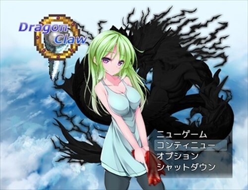 Dragon Claw Game Screen Shot2
