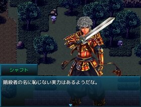 Dragon Claw Game Screen Shot4