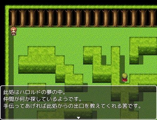 夢現 Game Screen Shot1