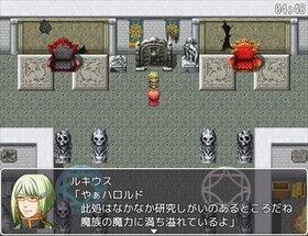 夢現 Game Screen Shot2