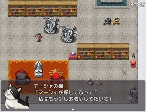 夢現 Game Screen Shot4