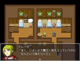 夢現 Game Screen Shot5