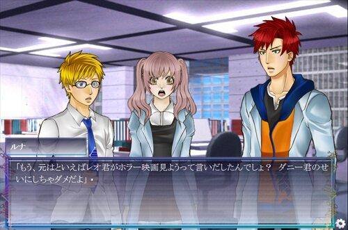 AshDoll SideStoryA ―灰人形×三面狂― Game Screen Shot1
