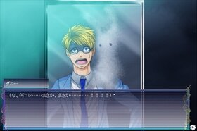 AshDoll SideStoryA ―灰人形×三面狂― Game Screen Shot3