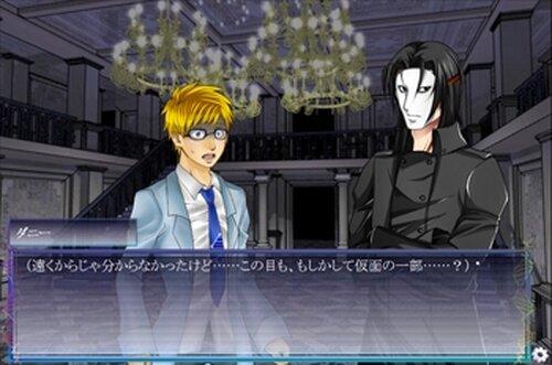 AshDoll SideStoryA ―灰人形×三面狂― Game Screen Shot4