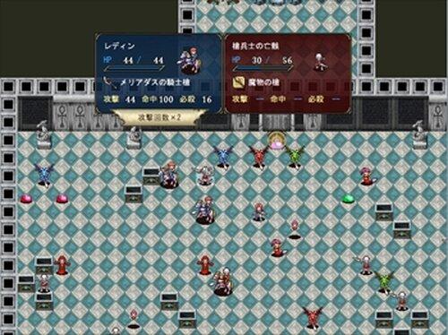 ウチの主君が結婚すると聞いて! Game Screen Shot2