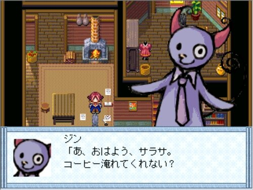 ジンの恋 Game Screen Shot1