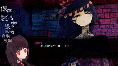 星光少女 Game Screen Shot2