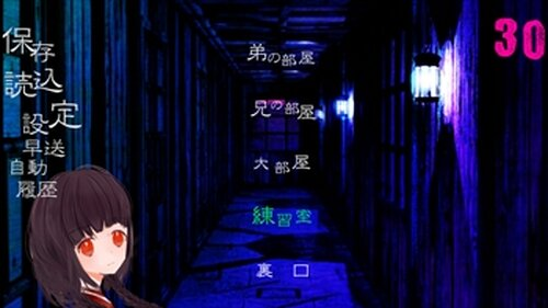 星光少女 Game Screen Shot3