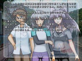 八月の化け物たち - 1/6の奇妙な真夏 - 第十一話 Game Screen Shot3