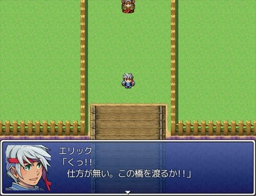 逃げろ!覚えろ! Game Screen Shot1