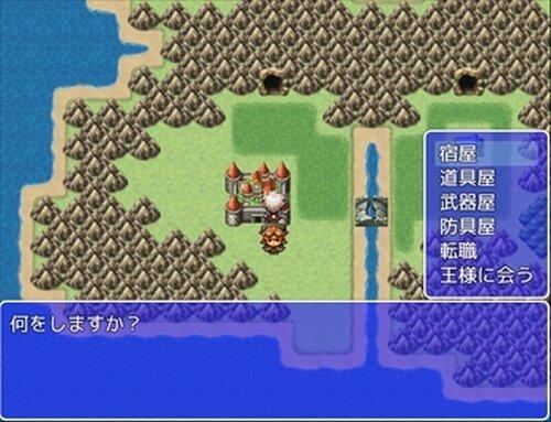 ワンマップクエスト Game Screen Shot2