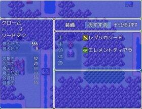 ワンマップクエスト Game Screen Shot4