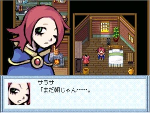 ジンの恋 Game Screen Shot2