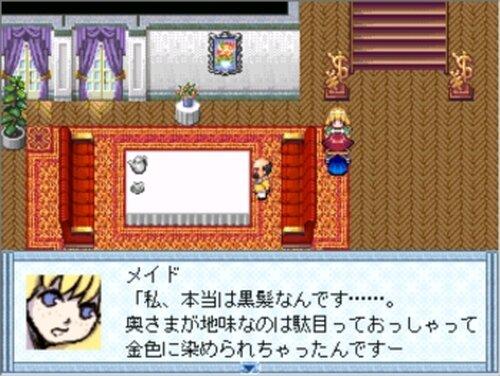 ジンの恋 Game Screen Shot3