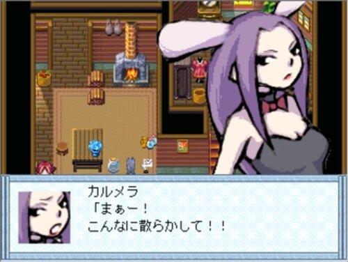 ジンの恋 Game Screen Shot4