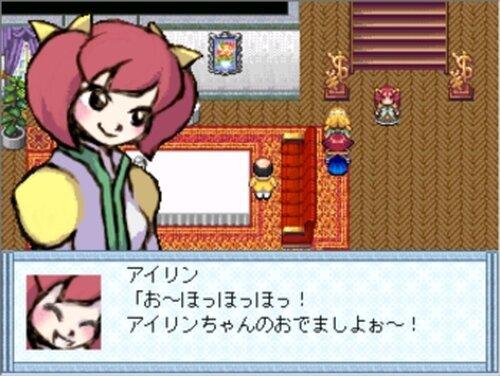 ジンの恋 Game Screen Shot5