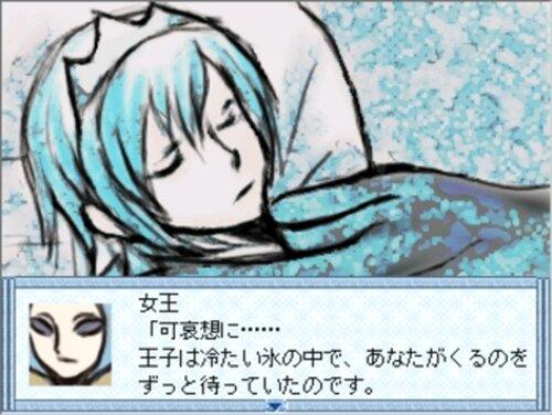 ジンの恋 Game Screen Shots