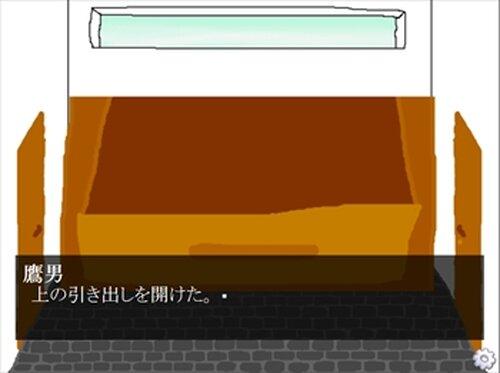 10KoyaNI Game Screen Shot2