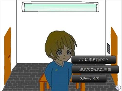 10KoyaNI Game Screen Shot3
