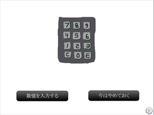 10KoyaNI Game Screen Shot4
