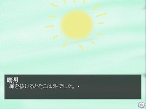 10KoyaNI Game Screen Shot5