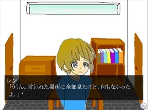 10KoyaNI Game Screen Shots
