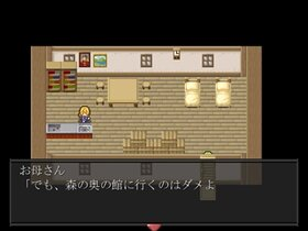 館の化け物 ver.1.03 Game Screen Shot2