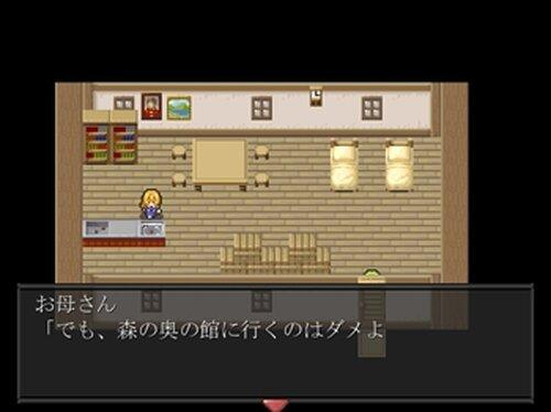 館の化け物 ver.1.03 Game Screen Shot2