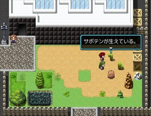 マビノーギライター~QUEEN of SHADOWS~ Game Screen Shot4
