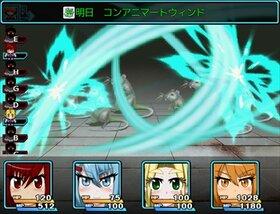マビノーギライター~QUEEN of SHADOWS~ Game Screen Shot5