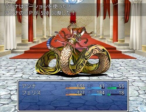 ファーストアドベンチャー! Game Screen Shot1