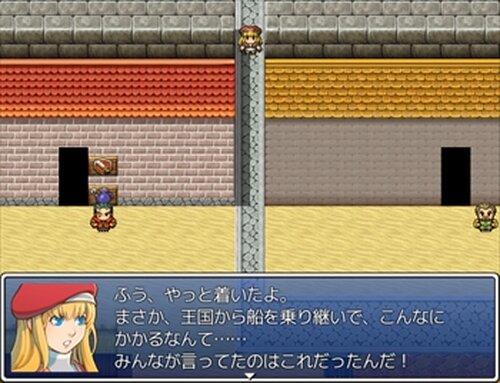 ファーストアドベンチャー! Game Screen Shot2