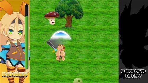 こはくちゃんの大冒険リメイク版 Game Screen Shot1